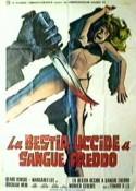 Asylum Erotica movie poster